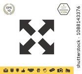 extend  resize icon. cross...   Shutterstock .eps vector #1088143376