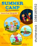 children enjoying summer camp... | Shutterstock .eps vector #1088185052