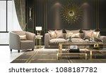 interior living room  modern... | Shutterstock . vector #1088187782