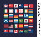 flags of different countries ... | Shutterstock .eps vector #1088208128