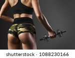 sexy fitness buttocks close up. ... | Shutterstock . vector #1088230166