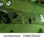 aerial photograph of forest and ... | Shutterstock . vector #1088230262