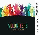 colorful up hands. volunteers.... | Shutterstock .eps vector #1088236298