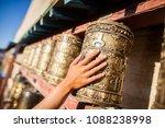 spinning buddhist prayer drums... | Shutterstock . vector #1088238998
