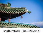 color image of a roof of a... | Shutterstock . vector #1088239016