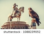 vulture and genghis khan... | Shutterstock . vector #1088239052