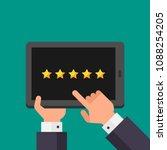 hands businessman points to...   Shutterstock .eps vector #1088254205