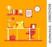 working computer desk with...   Shutterstock .eps vector #1088254208