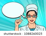 the woman doctor says or... | Shutterstock .eps vector #1088260025