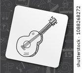 icon idea art | Shutterstock .eps vector #1088268272