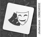 icon idea art | Shutterstock .eps vector #1088268332