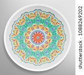 decorative plate with round... | Shutterstock .eps vector #1088269202