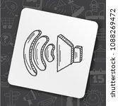icon idea art | Shutterstock .eps vector #1088269472