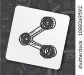 icon idea art | Shutterstock .eps vector #1088269592