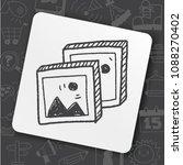 icon idea art | Shutterstock .eps vector #1088270402