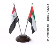 syria and united arab emirates  ... | Shutterstock . vector #1088273285