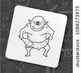 icon idea art   Shutterstock .eps vector #1088273975