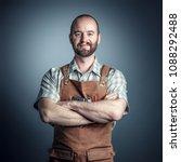 portrait of confident wood... | Shutterstock . vector #1088292488
