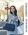 street fashion concept....   Shutterstock . vector #1088303822