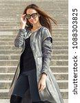 street fashion concept....   Shutterstock . vector #1088303825