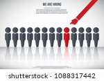 human resources   we are hiring ... | Shutterstock .eps vector #1088317442