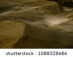 magnificent wilderness and... | Shutterstock . vector #1088328686