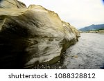 magnificent wilderness and... | Shutterstock . vector #1088328812