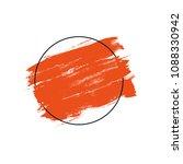 vector red paint  ink brush... | Shutterstock .eps vector #1088330942