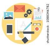 using prototype to drive... | Shutterstock .eps vector #1088346782