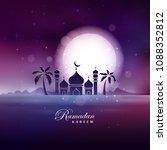 vector illustration ramadan... | Shutterstock .eps vector #1088352812