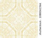 seamless vector ornamental... | Shutterstock .eps vector #1088361566