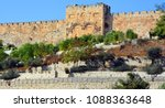 jerusalem israel 23 10 2016 ... | Shutterstock . vector #1088363648