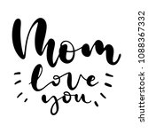 happy mother's day postcard.... | Shutterstock .eps vector #1088367332