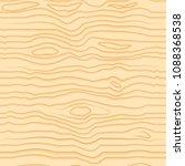 simple wooden texture.... | Shutterstock .eps vector #1088368538