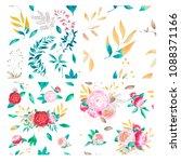 seamless summer pattern | Shutterstock . vector #1088371166