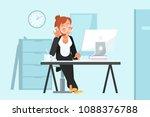 girl at work | Shutterstock .eps vector #1088376788