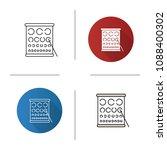 eye exam chart icon. flat... | Shutterstock . vector #1088400302