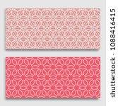 seamless horizontal borders... | Shutterstock .eps vector #1088416415