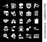 filled other icon set such as... | Shutterstock .eps vector #1088452706