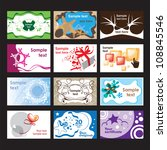 set of business cards on... | Shutterstock .eps vector #108845546