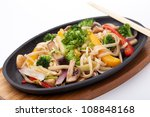 udon with vegetables   japanese ... | Shutterstock . vector #108848168