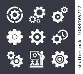set of 9 gear filled icons such ... | Shutterstock .eps vector #1088496212