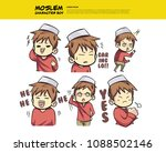 set emotion man character... | Shutterstock .eps vector #1088502146