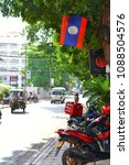 laos flag at side of the road... | Shutterstock . vector #1088504576