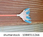 old plastic broom on a brown... | Shutterstock . vector #1088511266