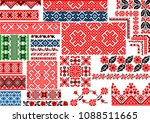 collection of 30 editable... | Shutterstock .eps vector #1088511665