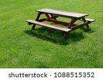 garden furniture  picnic table  ... | Shutterstock . vector #1088515352