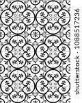 vintage black and white tiles... | Shutterstock .eps vector #1088517236