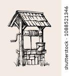 rustic well sketch vector...   Shutterstock .eps vector #1088521346