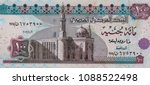 100 pounds  egyptian pound ...